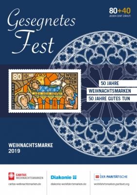 Plakat Weihnachtsmarken DIN A3 2019